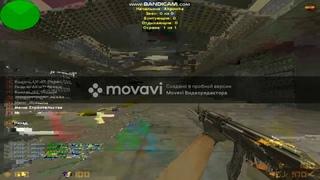 Новый сервер|FREE VIP+HOOK|Бесконечный хук