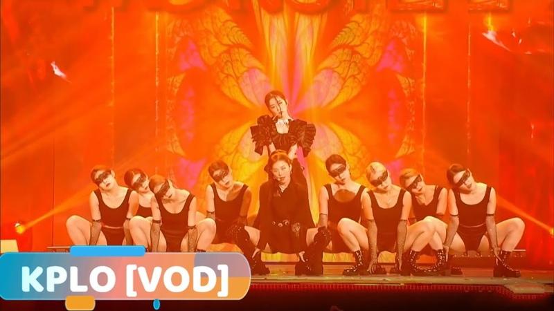 200813 Red Velvet IRENE SEULGI Monster @ 2020 SORIBADA BEST K MUSIC AWARDS 2020 SOBA 60 FPS