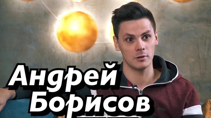 Андрей Борисов Gan 13 Российское кино Шурыгина вайны Юлик Ходят слухи 28
