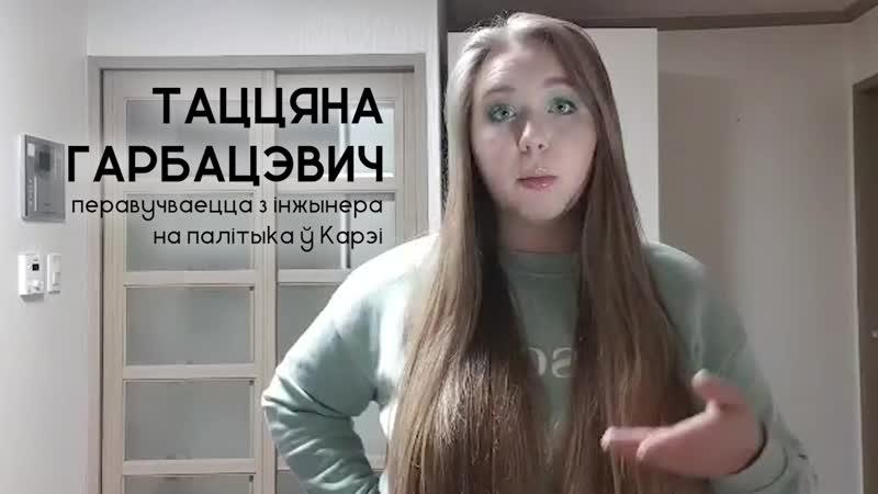 Ці неабходна сэксуальная асвета ў школьнай сыстэме Беларусі?