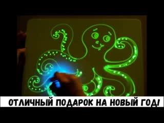 """Интерактивный детский набор """"Волшебный луч"""""""