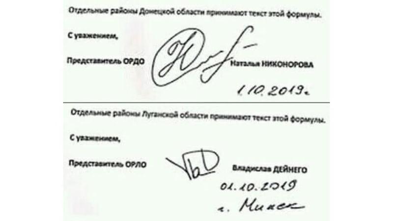 Нет никаких ЛНР и ДНР Так считает Дейнего Никто в Россию никогда не собирался