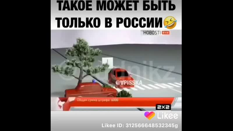 Likee_video_6764989206418890450.mp4