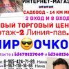 Коля Андрей 1-2-18