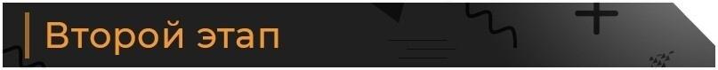 278 612 руб выручки для кондитерской онлайн-школы в Instagram, изображение №9