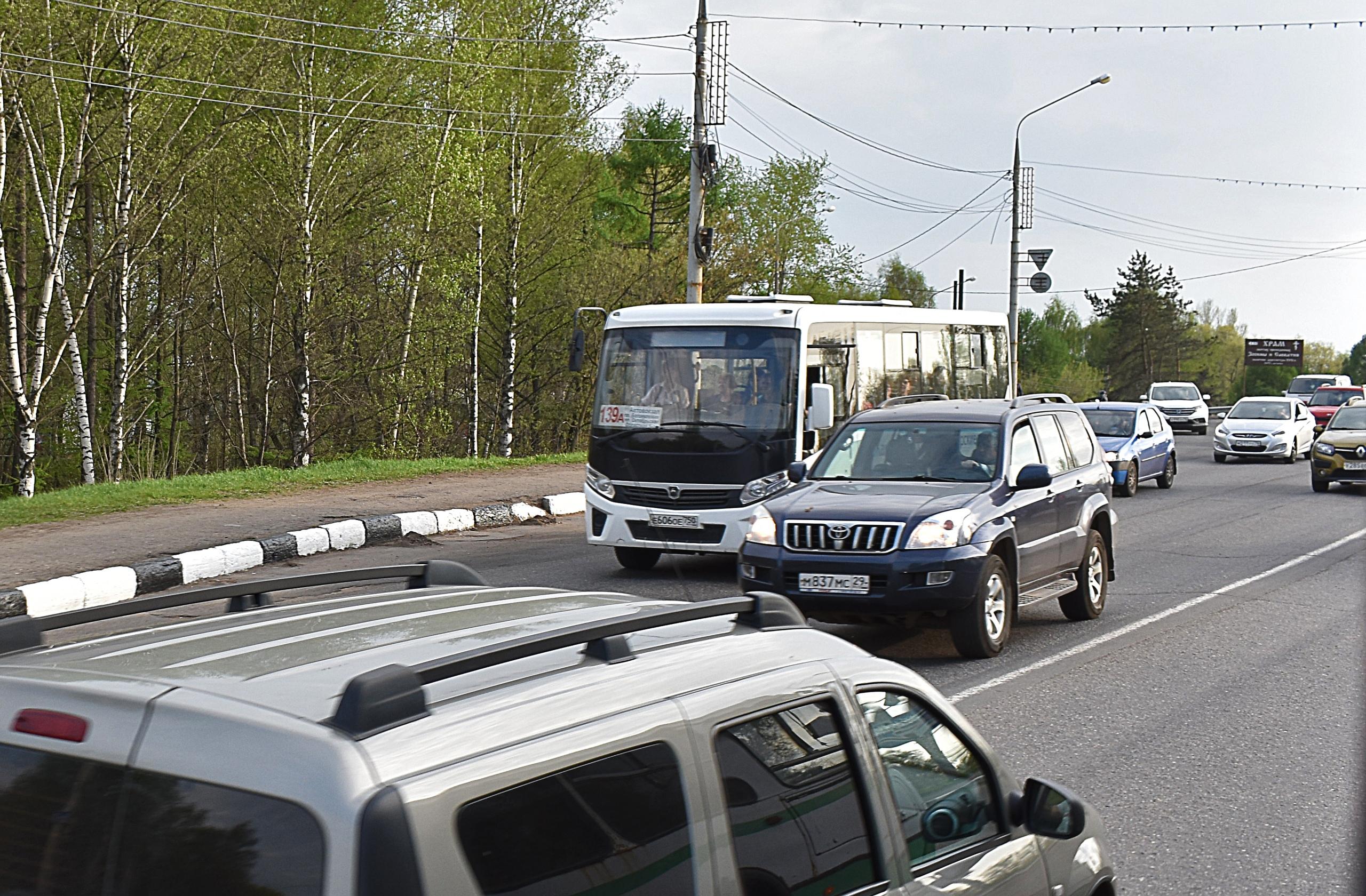 Автобус №139а