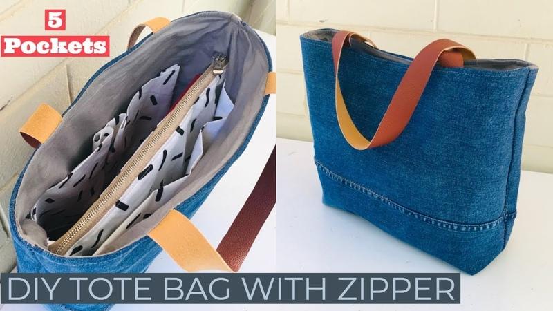 DIY TOTE BAG WITH ZIPPER DIVIDER REUSE OLD JEANS トートバッグの作り方 BOLSA DIY EASY TUTORIAL DIYกระเป๋า