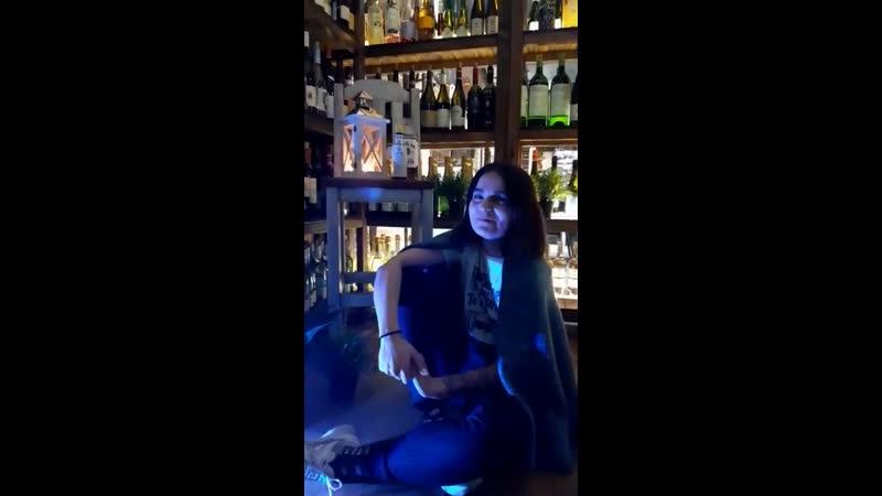 Блудный пилигрим вернулся за бар