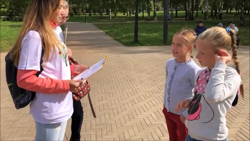Кировские библиотекари в Осеннем всероссийском интеллектуальном забеге Бегущая книга .