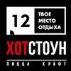 ХОТСТОУН - доставка пиццы в Севастополе