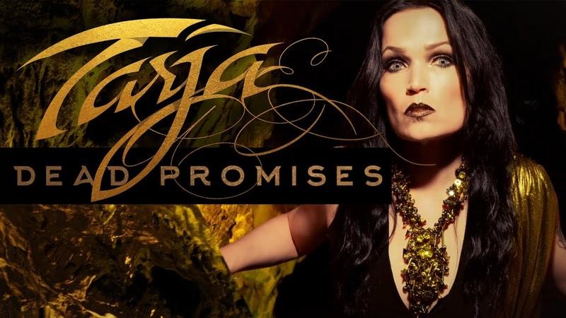 Tarja Turunen DEAD PROMISES From the album In The Raw 2019