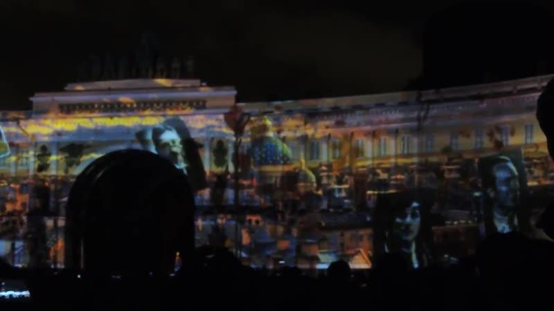Espetáculo das luzes Revolução de Outubro