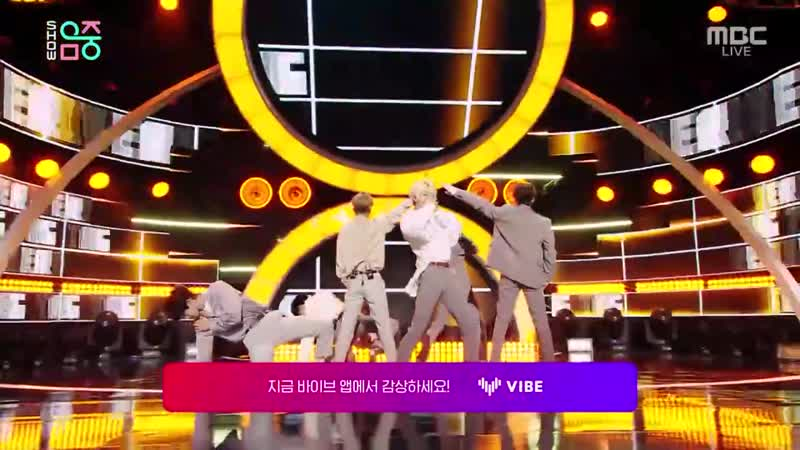 VeriVery - Tag Tag Tag @ Music Core 190921
