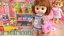 Детский магазин и покупки продуктов играют в кукольный дом