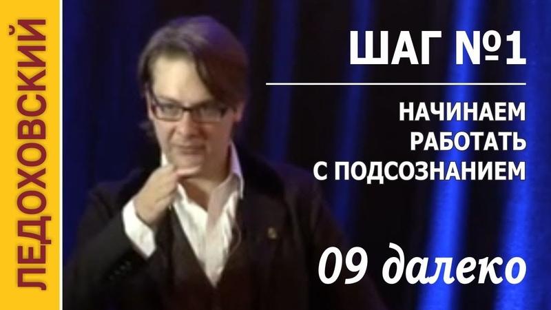 🌈 Практическое занятие — Осознанный подсчет дыхания — 09 Игорь Ледоховский