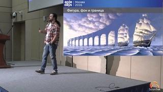 Максим Гапонов, Организационное развитие и участие в нем