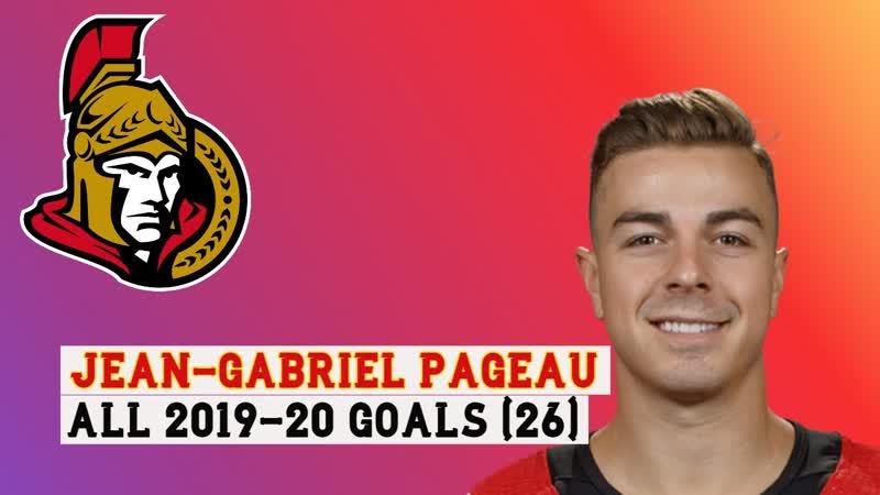 Jean Gabriel Pageau 44 All 26 Goals of the 2019 20 NHL Season