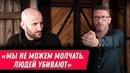 ПАВЕЛ ХАРЛАНЧУК - ад на Окрестина, дикий ОМОН, Латушко, Купаловский и новый президент в 2020 году