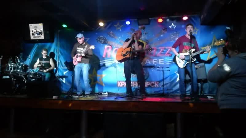 Выступление Шарыповской рок группы KriN7 на концерте памяти Егора Летова в Rock Jazz Cafe Красноярск 16 02 20