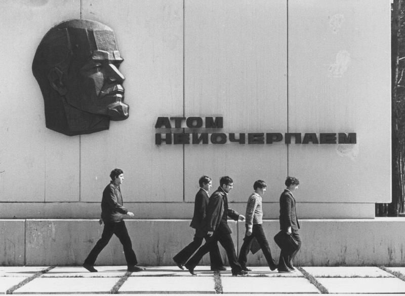 Атом Неисчерпаепаем. Протвино, Московская область, 1970-е. Фотограф: Всеволод Тарасевич.