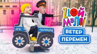 Премьера клипа! ЗЛОЙ МАЛОЙ - Ветер Перемен (2 раунд 17ib) / Джарахов Рифмы и Панчи