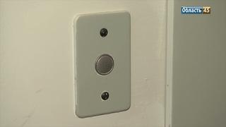 В 51 курганском доме заменят лифты по льготной программе