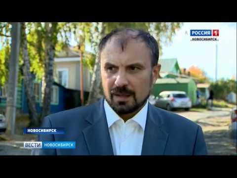 Сюжет ГТРК Новосибирск о рекомендациях АО РЭС при подготовке к отопительному сезону