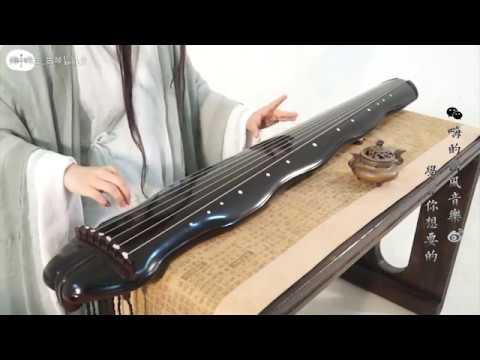 Lạnh lẽo/ 凉凉 (Cổ tranh) — Nam Nhất Tiên Sinh/ 南一先生