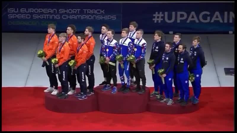 Ussianskating ✨Золотом✨ сборной России в мужской эстафете завершился чемпионат Европы по шорт-треку в Дебрецене!