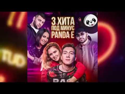 3 ХИТА под минус PANDA E Cover by KEAM RASSI
