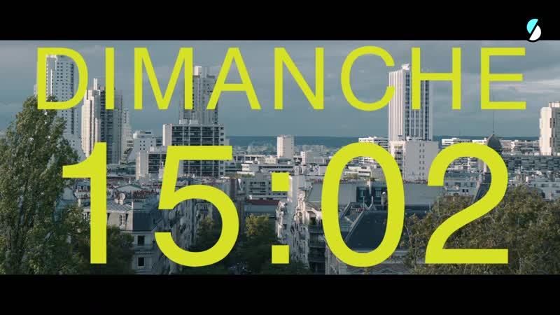 SKAM FRANCE EP 3 S5 Dimanche 15h02 Un truc cool à faire