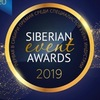 Siberian Event Awards'19