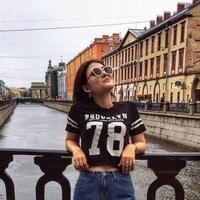 Юлия Шин