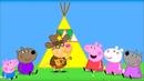 Свинка Пеппа на русском все серии подряд Ковбойский Лагерь Пони Педро Мультики