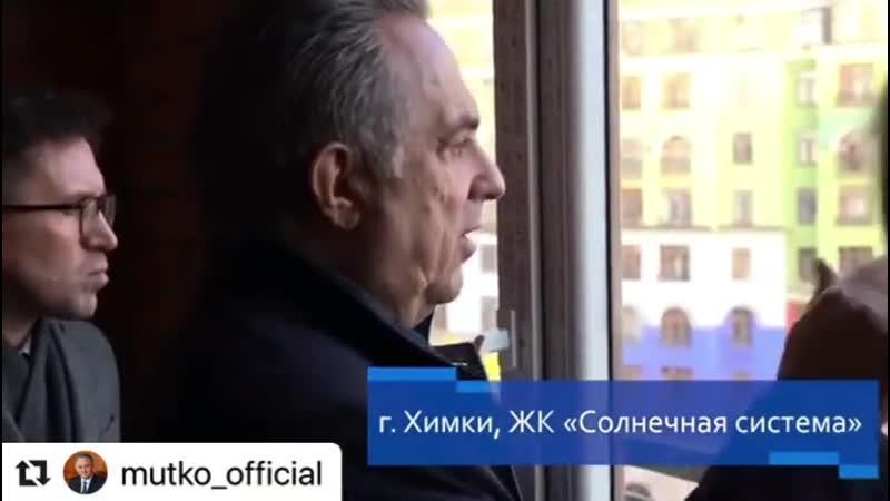 ЖК Солнечную Систему 13.11.19 посетил Мутко В.Л.