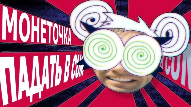 Александр Чашечкин (GachiMuchi)