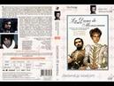 Графиня де Монсоро (Франция,1971) HD Александр Дюма, драма, приключения, история 12 (1- 3 серии )