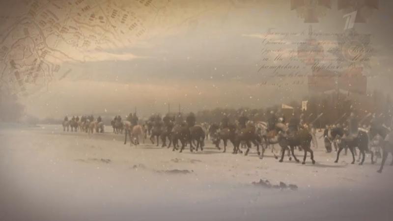 Премьера Великие битвы России Анонс