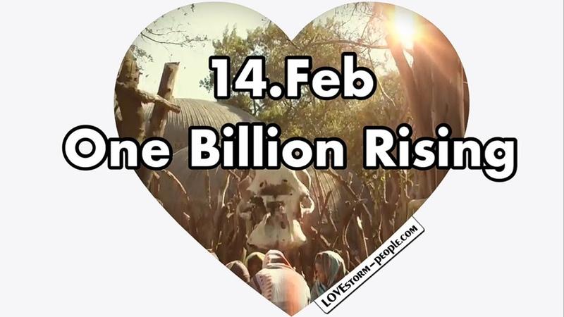 Onebillionrising valentinstag metoo Respekt sollte selbstverständlich sein