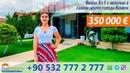 Вилла в Анталии, в Кемере. Недвижимость в Турции, в самом центре Кемера || RestProperty