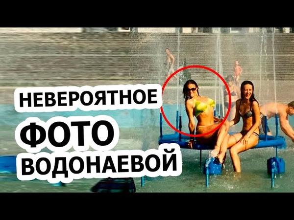 Алёна Водонаева показала фото своего тела из детства
