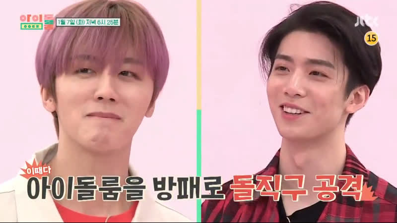 200107 SF9s Idol Room preview