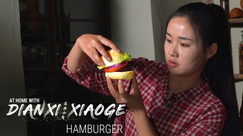 Dianxi Xiaoge Makes Hamburgers Without an Oven (At Home With DXXG - E6)