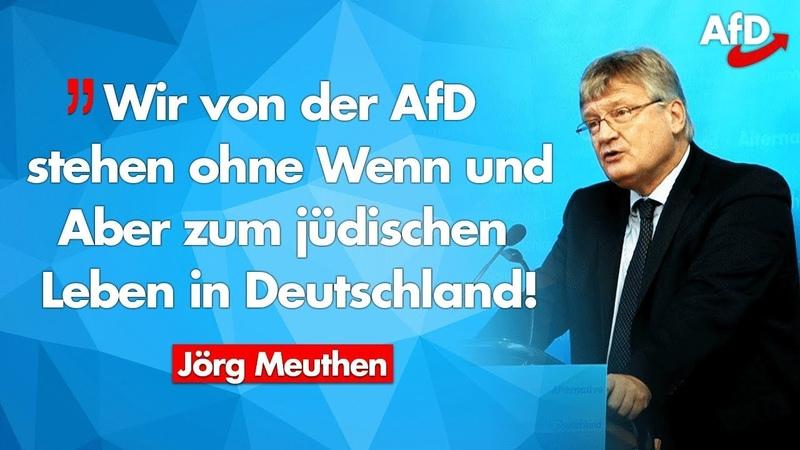 Unsere jüdischen Mitbürger schützen Jörg Meuthen
