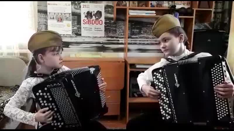 Видео конкурс Виват Баян 2020 Дуэт баянисток Йолдызчыклар