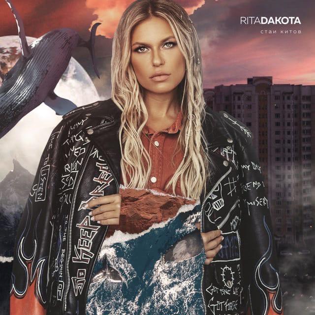 Rita Dakota - фото №2