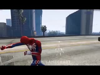 Вот это удар l GTA V