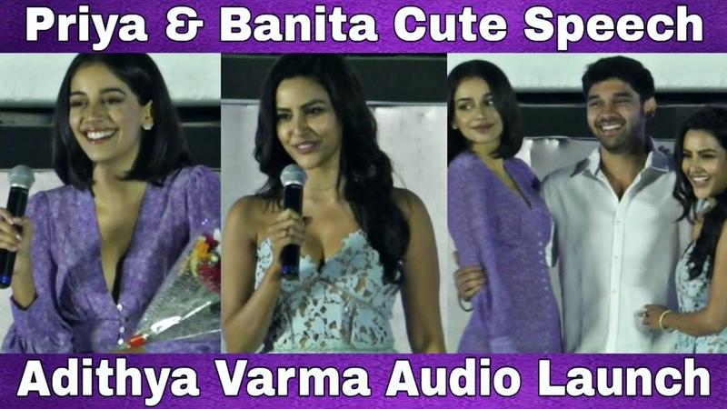 Priya Anand   Banita Sandhu   Adithya Varma Audio Launch   Druv Vikram   Vikram