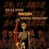 PYROKINESIS | 29.11 — МОСКВА @ Arena Moscow