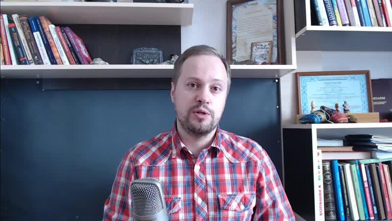 Видео КОД ОДИНОЧЕСТВА - Как найти близкого по духу человека и создать счастливые отношения смотреть онлайн